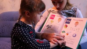 научить читать ребенка с дислексией