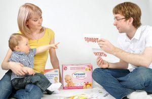 как научить ребенка читать словами, карточки, картинка