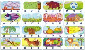 игры для обучения чтению, картинки и слова, картинка