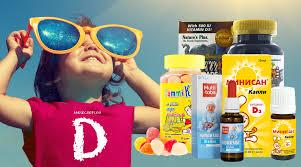 витамин д для детей, картинка