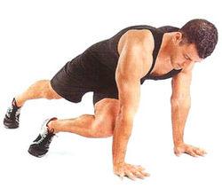 упражнение альпинисты, с подкручиванием картинка